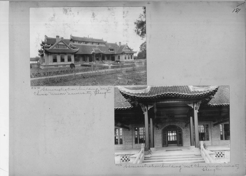 Mission Photograph Album - China #13 page 0181