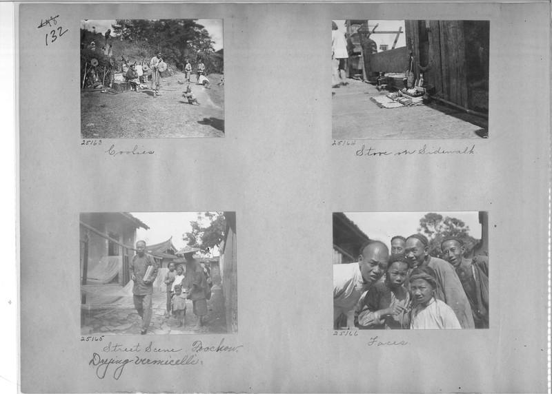 Mission Photograph Album - China #7 page 0132