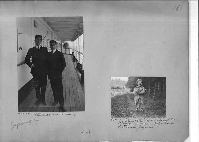 Mission Photograph Album - Japan #04 Page 0181