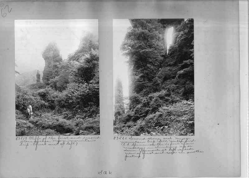 Mission Photograph Album - Japan #04 Page 0062