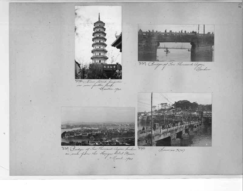 Mission Photograph Album - China #10 pg. 0056