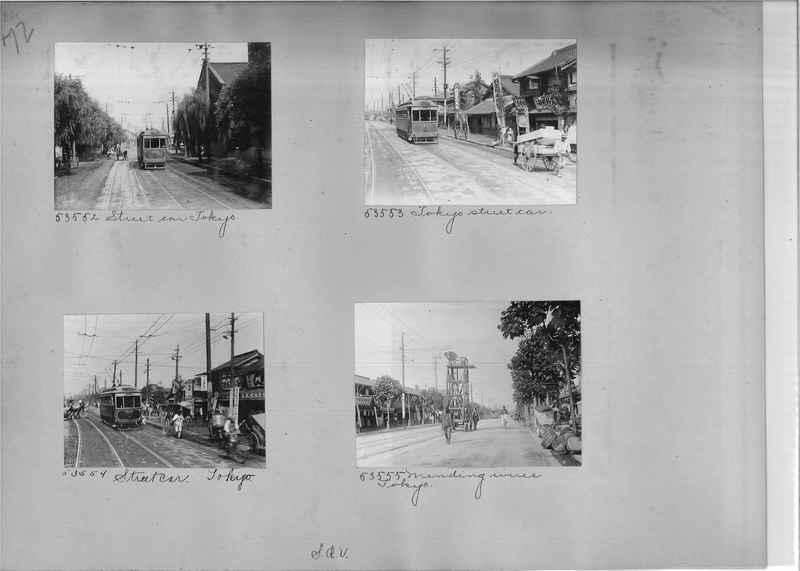 Mission Photograph Album - Japan #04 Page 0072