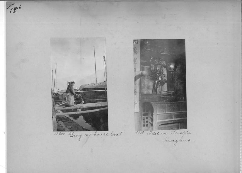 Mission Photograph Album - China #5 page 0146