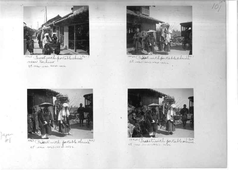 Mission Photograph Album -  Japan #01 Page 0101