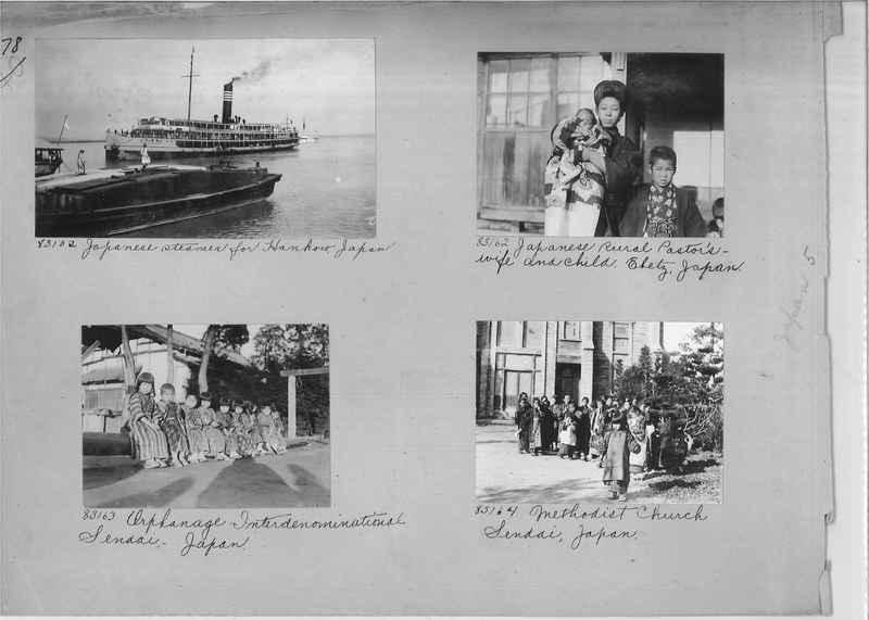 Mission Photograph Album - Japan #05 Page 0178