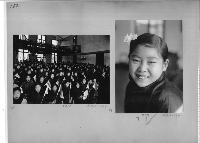 Mission Photograph Album - China #19 page 0182