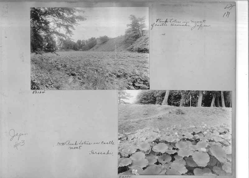 Mission Photograph Album - Japan #03 Page 0171