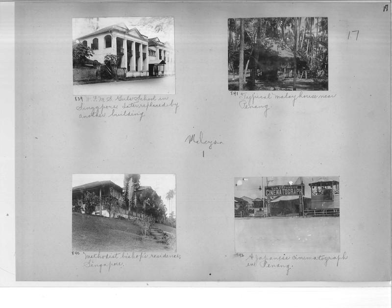 Mission Photograph Album - Malaysia #1 page 0017