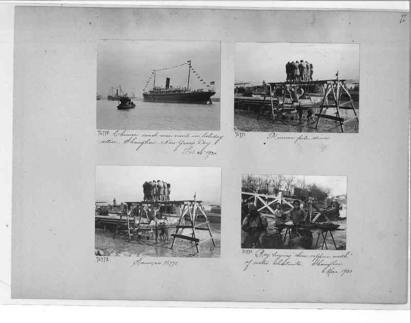 Mission Photograph Album - China #10 pg. 0062
