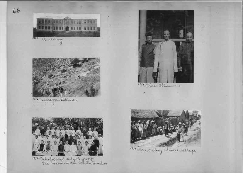 Mission Photograph Album - China #2 page  0066