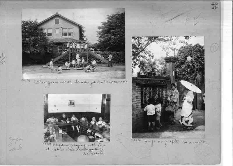 Mission Photograph Album - Japan #06 Page 0065