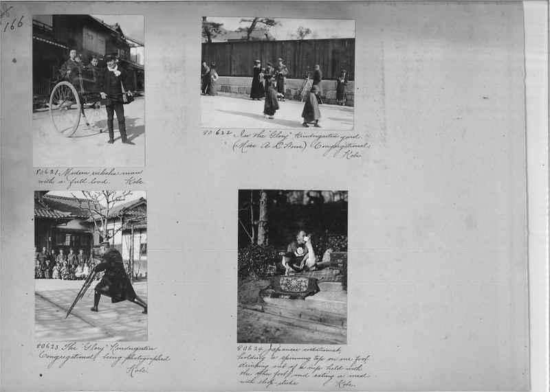 Mission Photograph Album - Japan #05 Page 0166