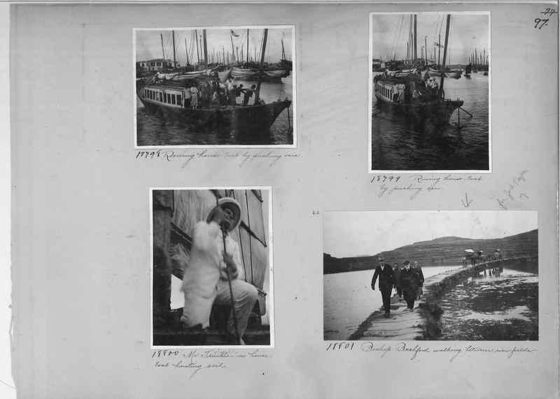 Mission Photograph Album - China #5 page 0097
