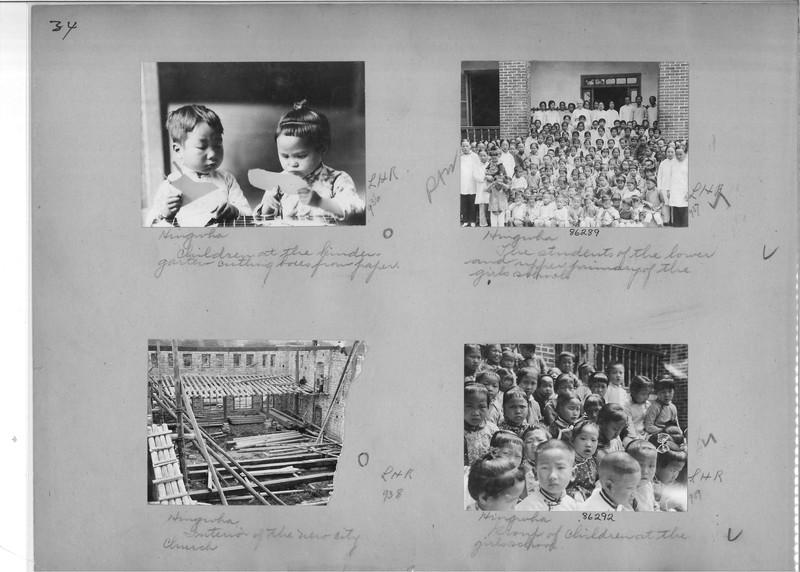 Mission Photograph Album - China #19 page 0034