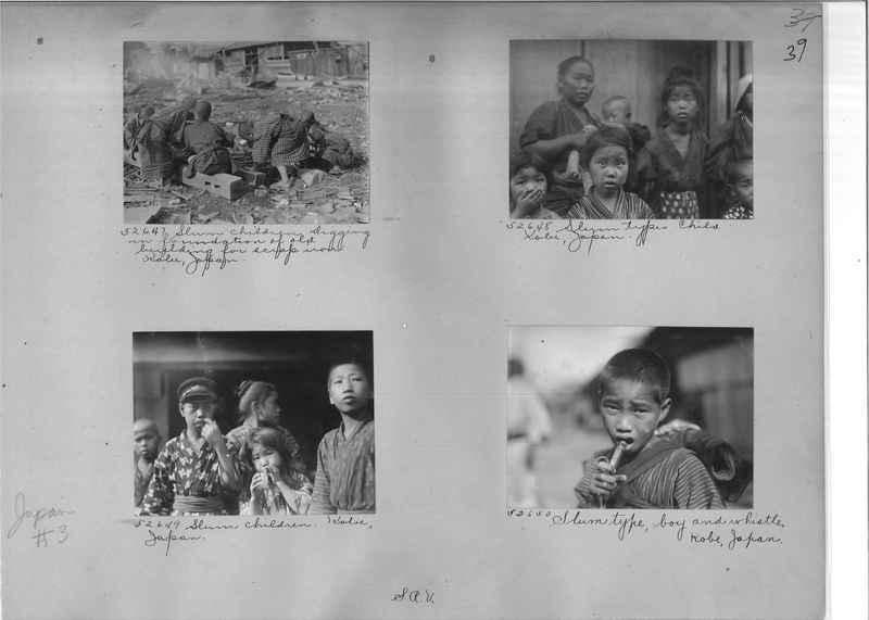 Mission Photograph Album - Japan #03 Page 0039