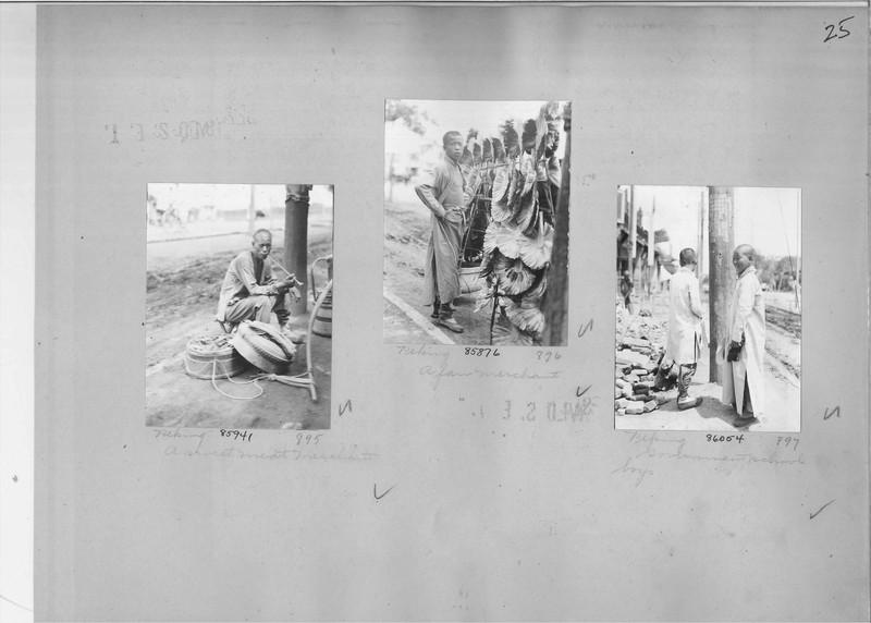 Mission Photograph Album - China #19 page 0025