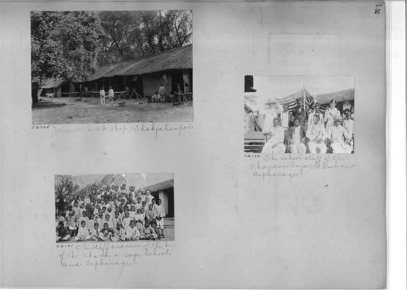 Mission Photograph Album - India #05_0083