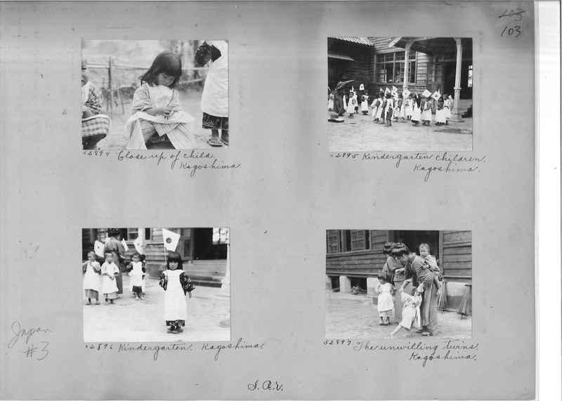 Mission Photograph Album - Japan #03 Page 0103