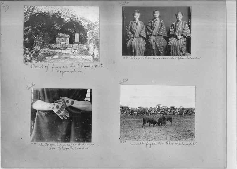 Mission Photograph Album -  Japan #01 Page 0020