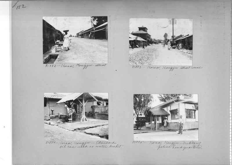 Mission Photograph Album - Korea #5 page 0112
