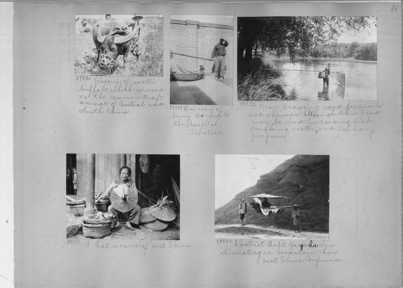 Mission Photograph Album - China #14 page 0015