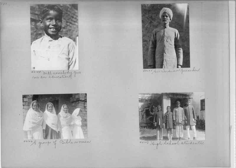 Mission Photograph Album - India #05_0148