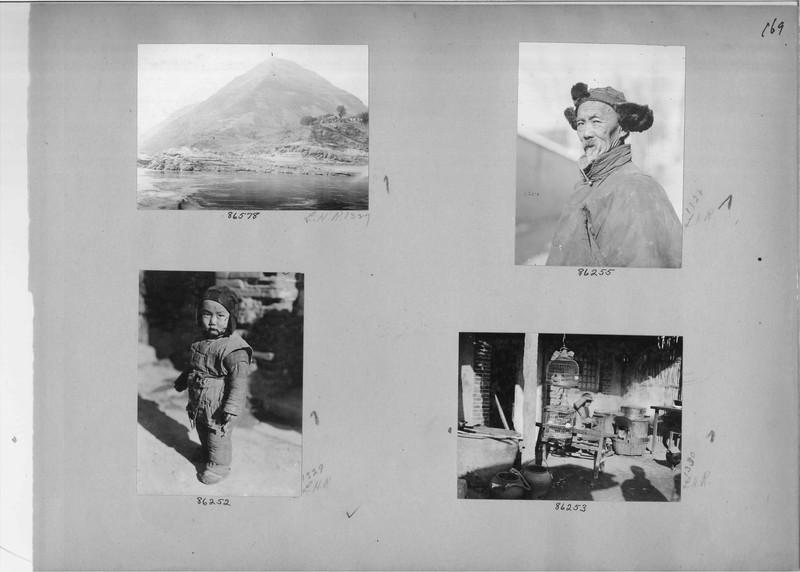 Mission Photograph Album - China #19 page 0169