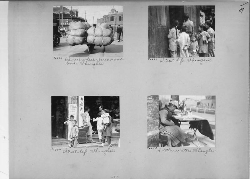 Mission Photograph Album - China #13 page 0069