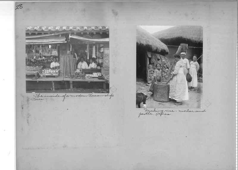 Mission Photograph Album - Korea OP #1 page 0028