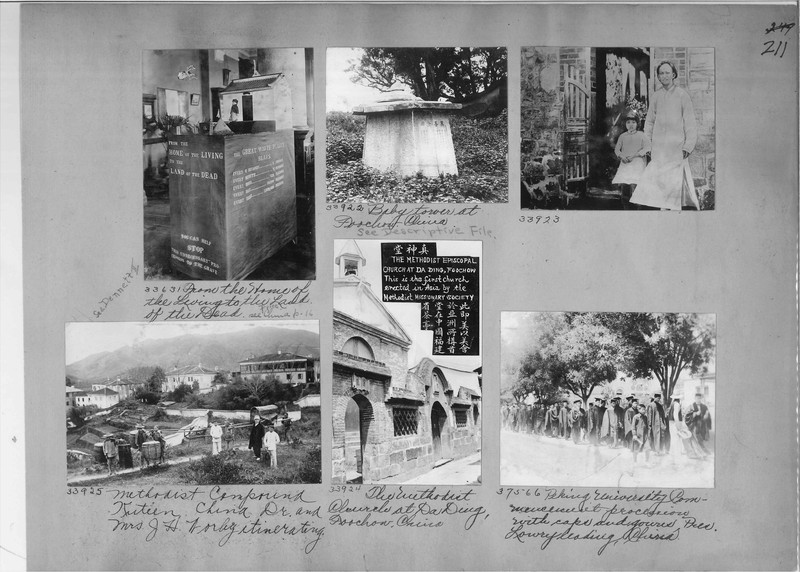 Mission Photograph Album - China #7 page 0211
