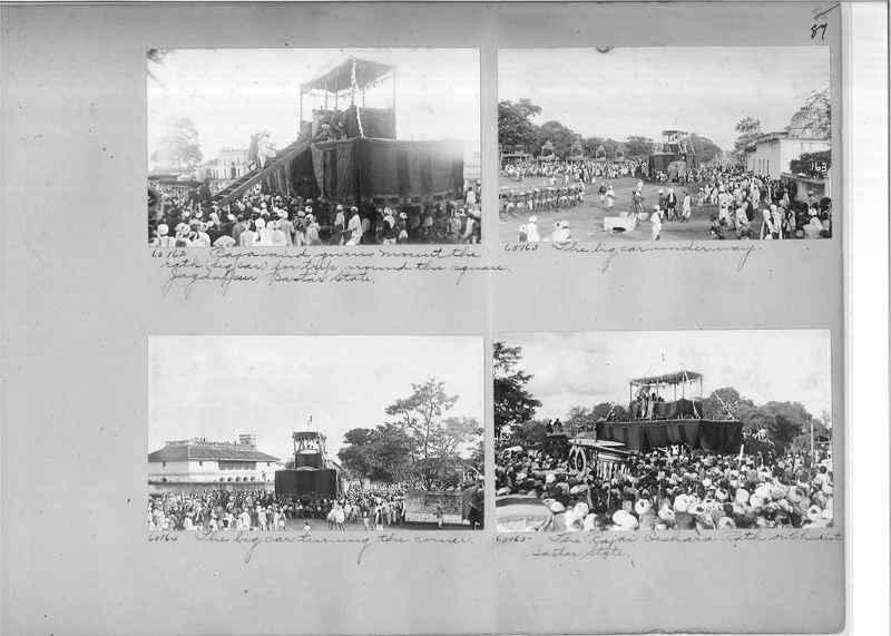 Mission Photograph Album - India #08 Page 0089