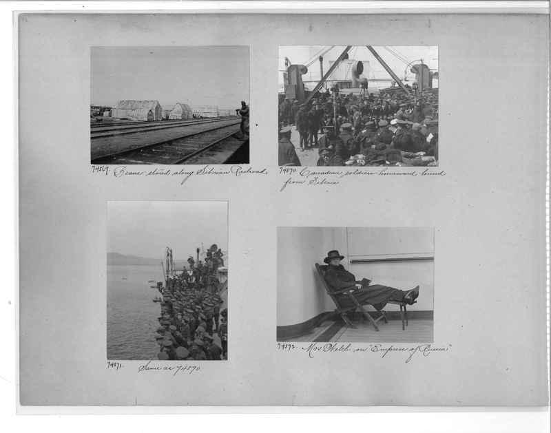 Mission Photograph Album - China #10 pg. 0046