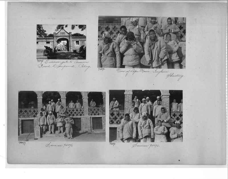 Mission Photograph Album - China #10 pg. 0016