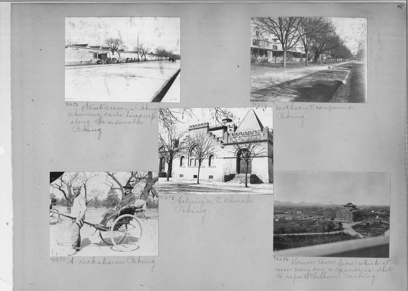 Mission Photograph Album - China #14 page 0041