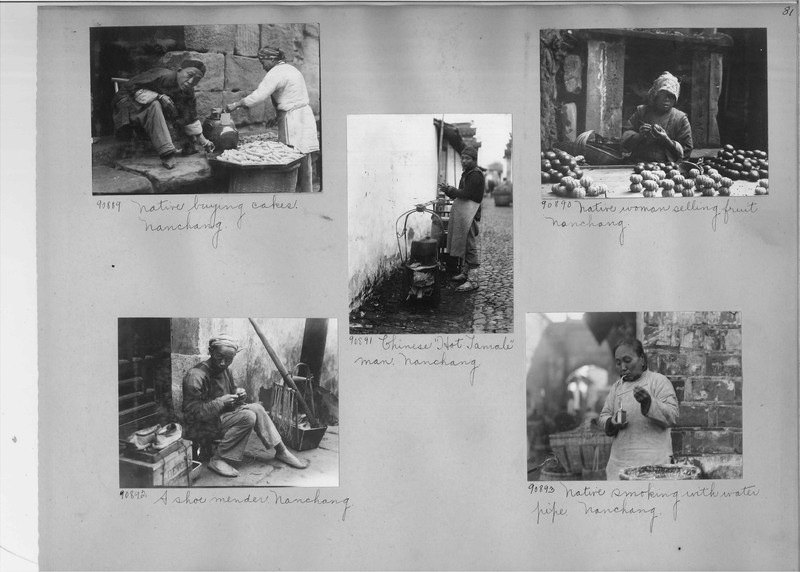 Mission Photograph Album - China #14 page 0081