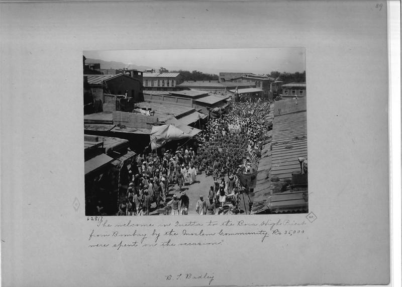 Mission Photograph Album - India - O.P. #02 Page 0089
