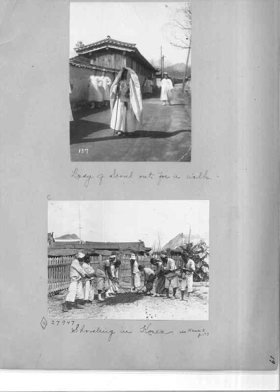 Mission Photograph Album - Japan and Korea #01 Page 0019