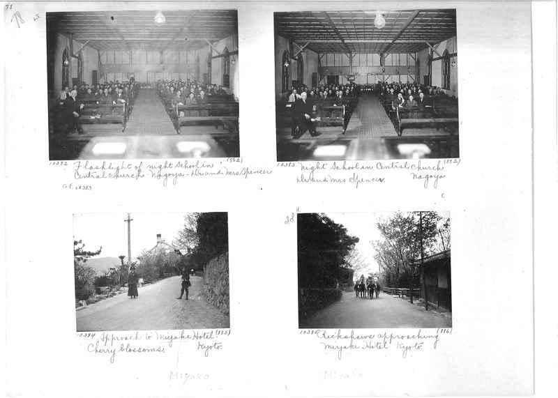 Mission Photograph Album -  Japan #01 Page 0078