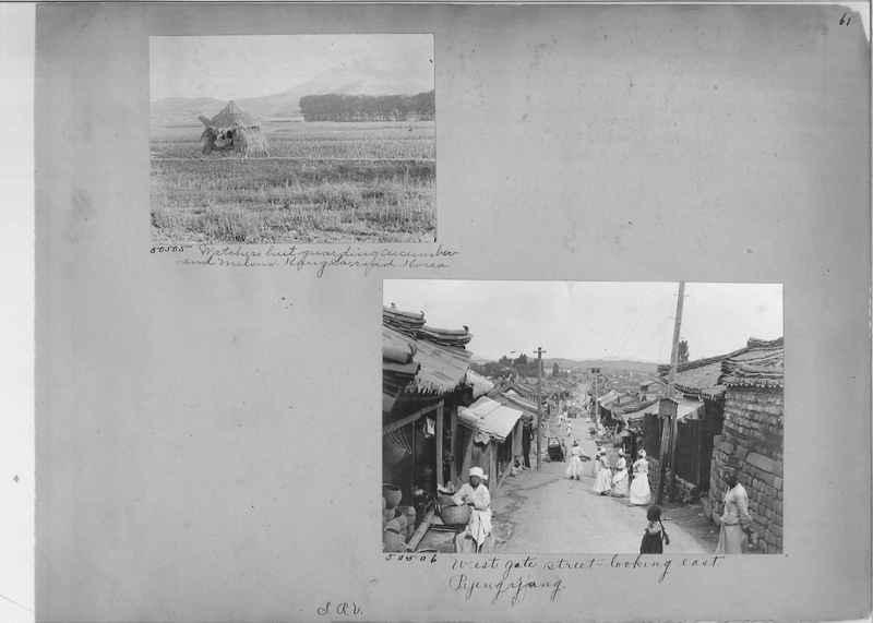 Mission Photograph Album - Korea #3 page 0061.jpg