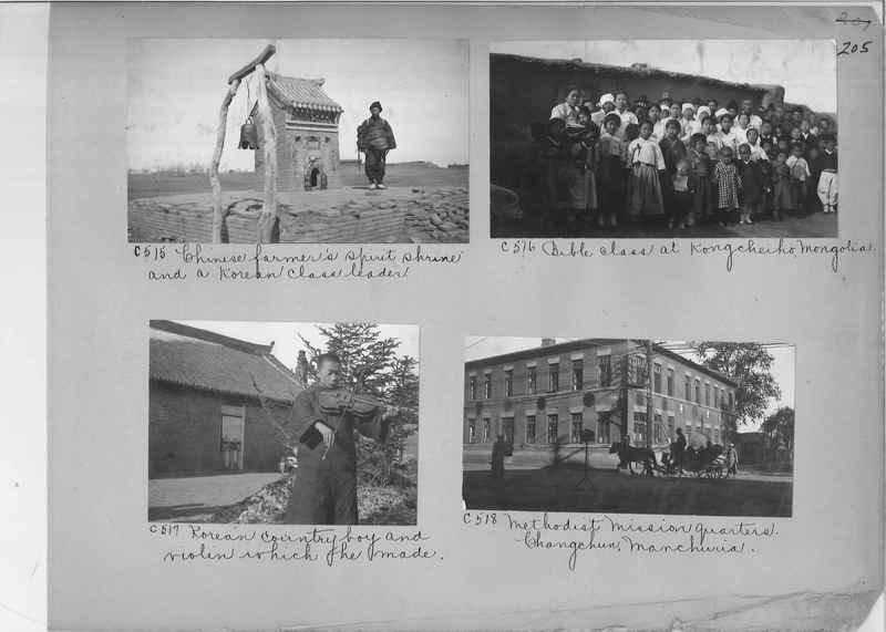 Mission Photograph Album - Korea #5 page 0205