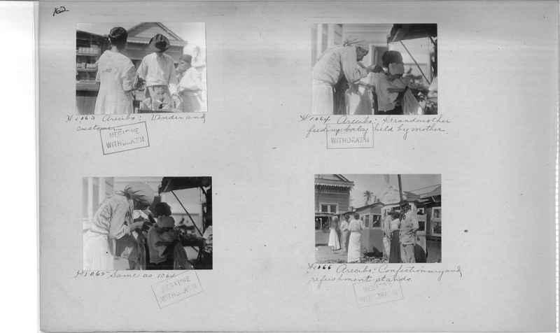Mission Photograph Album - Puerto Rico #2 page 0162