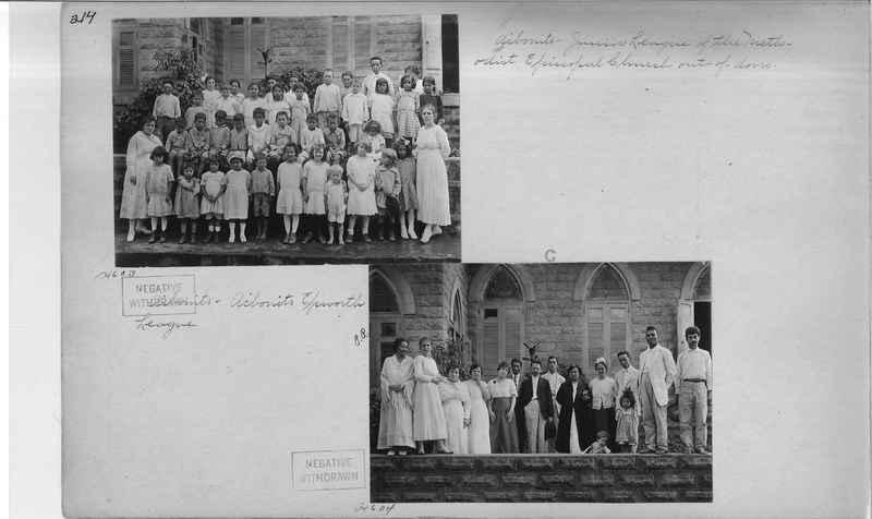 Mission Photograph Album - Puerto Rico #1 page 0214