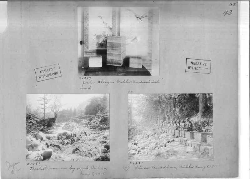 Mission Photograph Album - Japan #02 Page 0043