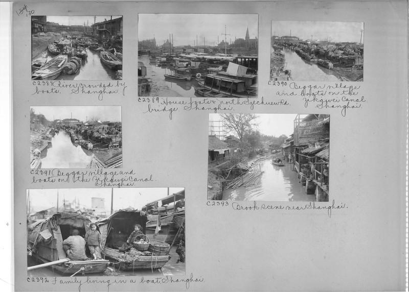 Mission Photograph Album - China #15 page 0130