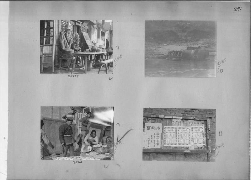 Mission Photograph Album - China #19 page 0291
