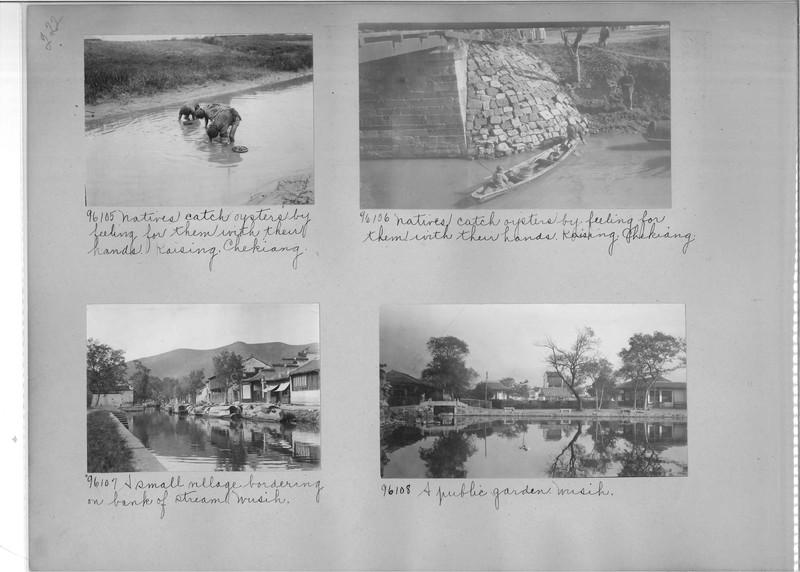 Mission Photograph Album - China #14 page 0222
