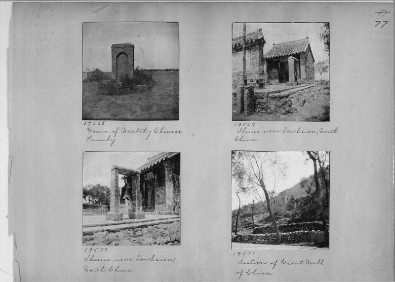 Mission Photograph Album - China #6 page 0077