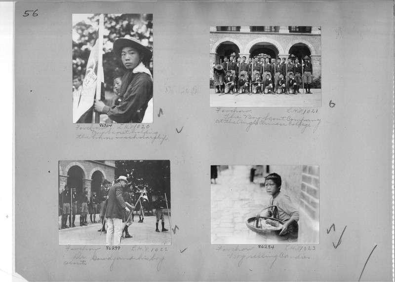 Mission Photograph Album - China #19 page 0056