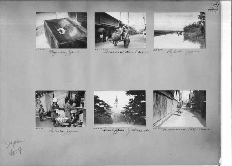 Mission Photograph Album - Japan #04 Page 0191
