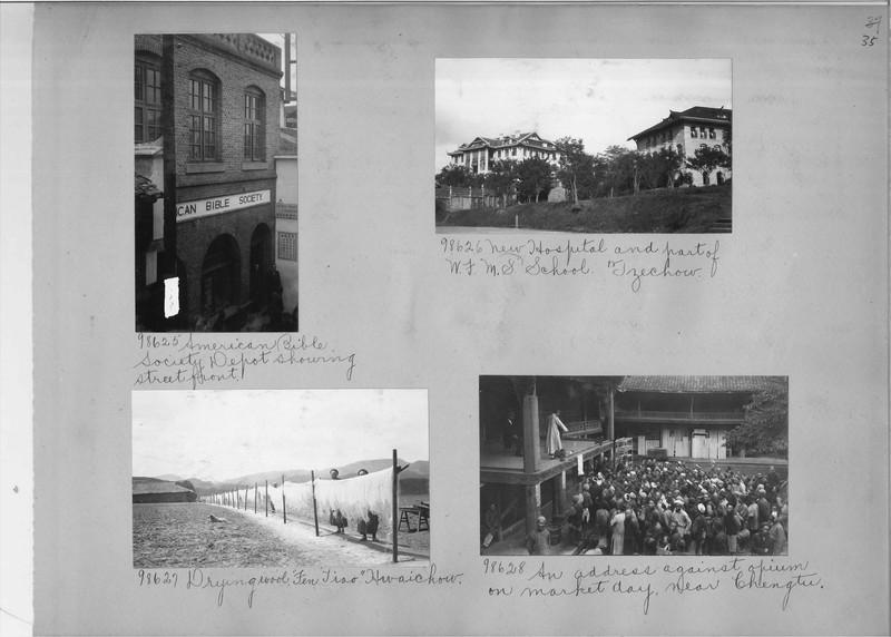 Mission Photograph Album - China #15 page 0035